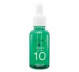 V10 Plus - Collagen Serum - 10 ml
