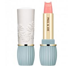 Rouge à Lèvres Protection UV 403