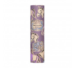 Lipstick case CS 065 from Autumn 2021 collection