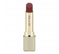 Lipstick CS 120 Limited Edition