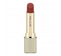 Recharge rouge à lèvres CS 121